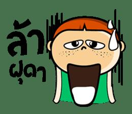 Khun Khai sticker #1632277