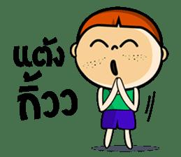 Khun Khai sticker #1632283
