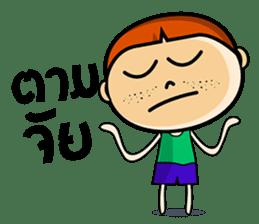 Khun Khai sticker #1632290
