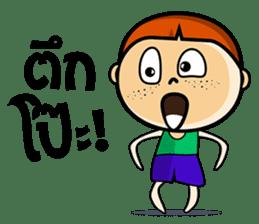 Khun Khai sticker #1632301