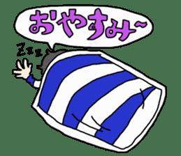 Kagemaru's Sticker sticker #1632326
