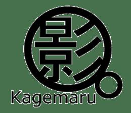 Kagemaru's Sticker sticker #1632352
