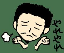 yuru-ossan sticker #1636893