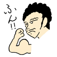 yuru-ossan sticker #1636903