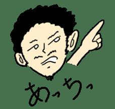 yuru-ossan sticker #1636904
