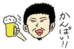 yuru-ossan sticker #1636912