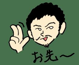 yuru-ossan sticker #1636922