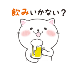 Cat with the question mark sticker #1637071