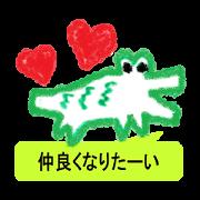 สติ๊กเกอร์ไลน์ Cute animal Sticker drawn with crayons