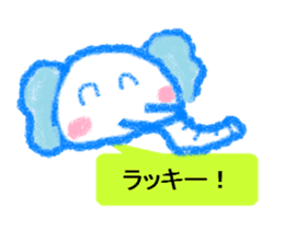 Cute animal Sticker drawn with crayons sticker #1637650