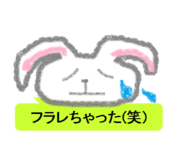Cute animal Sticker drawn with crayons sticker #1637653