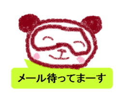Cute animal Sticker drawn with crayons sticker #1637654