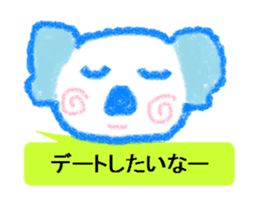 Cute animal Sticker drawn with crayons sticker #1637655