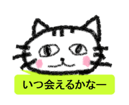 Cute animal Sticker drawn with crayons sticker #1637656