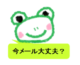 Cute animal Sticker drawn with crayons sticker #1637657