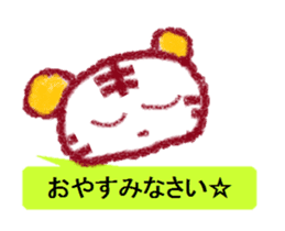 Cute animal Sticker drawn with crayons sticker #1637658