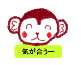 Cute animal Sticker drawn with crayons sticker #1637659