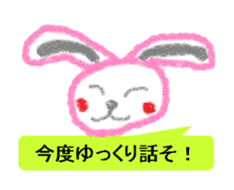 Cute animal Sticker drawn with crayons sticker #1637663