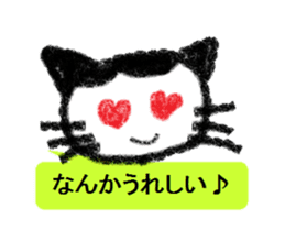 Cute animal Sticker drawn with crayons sticker #1637664