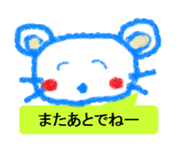 Cute animal Sticker drawn with crayons sticker #1637666