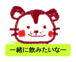 Cute animal Sticker drawn with crayons sticker #1637670