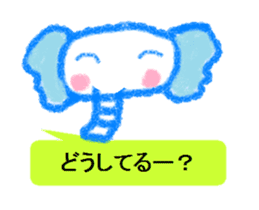 Cute animal Sticker drawn with crayons sticker #1637671