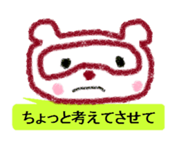 Cute animal Sticker drawn with crayons sticker #1637672