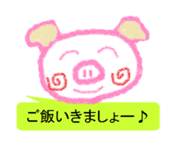 Cute animal Sticker drawn with crayons sticker #1637673