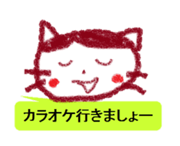 Cute animal Sticker drawn with crayons sticker #1637674