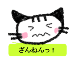 Cute animal Sticker drawn with crayons sticker #1637675