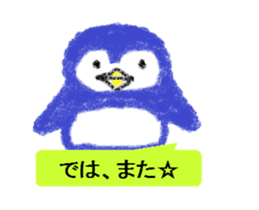 Cute animal Sticker drawn with crayons sticker #1637676