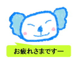 Cute animal Sticker drawn with crayons sticker #1637681