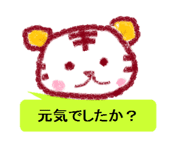 Cute animal Sticker drawn with crayons sticker #1637683