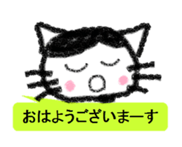 Cute animal Sticker drawn with crayons sticker #1637684