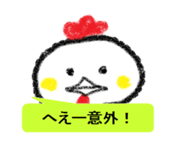 Cute animal Sticker drawn with crayons sticker #1637685