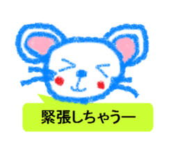 Cute animal Sticker drawn with crayons sticker #1637686