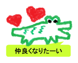 Cute animal Sticker drawn with crayons sticker #1637687