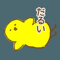 KuwayamaKako Illustration &Painting