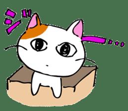 Weird cat ! sticker #1643061