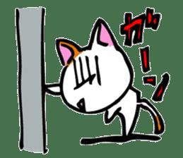 Weird cat ! sticker #1643063