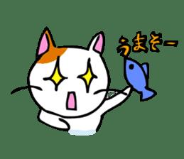 Weird cat ! sticker #1643065