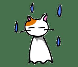Weird cat ! sticker #1643078