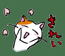 Weird cat ! sticker #1643095