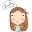 Mera (sticker id: 1039232)