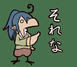 Torisuke and his merry friends sticker #1650643