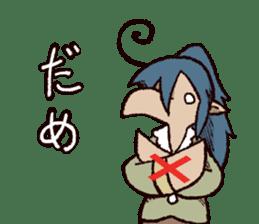 Torisuke and his merry friends sticker #1650646