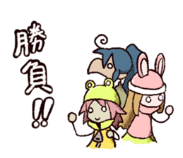 Torisuke and his merry friends sticker #1650662
