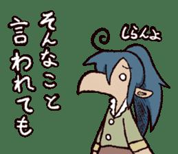 Torisuke and his merry friends sticker #1650668