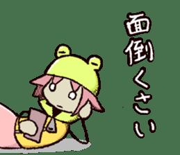 Torisuke and his merry friends sticker #1650671