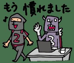 Do your best. Heroes. Episode of Work sticker #1651356